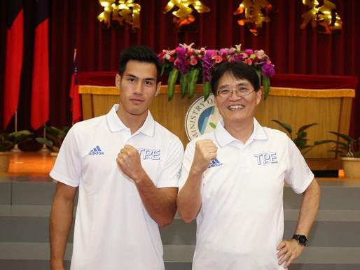 拿坡里世大運》中華隊131人出征 體操、跆拳、射箭和射擊搶金