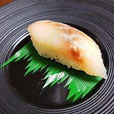 Suzuki (Sea Bass)