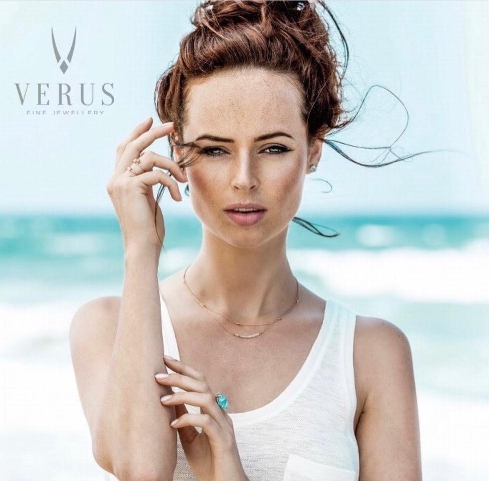 Verus fine jewellery