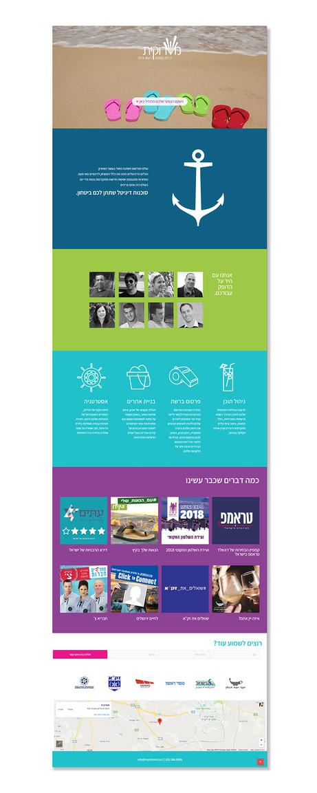 עיצוב אתר | משרוקית דיגיטל