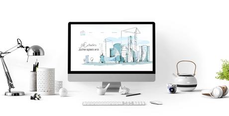 עיצוב אתר | מפקחי בנין
