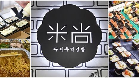 20년 경력 본사가 지어주는 맛있는 밥! '미상수제주먹김밥' 편한 수익창출의 핵심