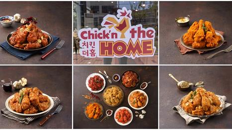 비슷한 맛의 치킨집? 수익창출 기준 '치킨더홈'의 퀄리티와 구성은 다르다!