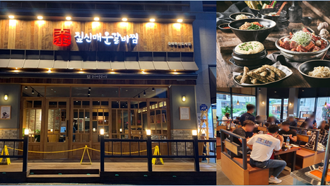 '짚신매운갈비찜' 입소문만으로 골목상권에서 180호점 달성한 알짜배기 브랜드