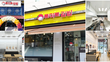 장기 운영 매장 비중 높은 '토마토김밥' 안정성 높은 수익률 인증