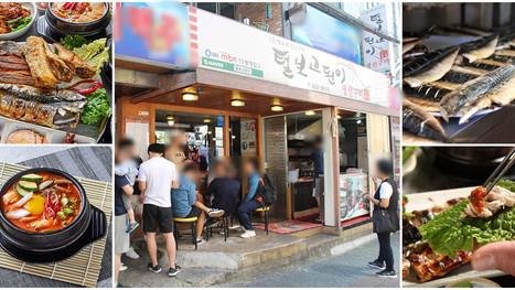 이 시국 '줄 서서 먹는 한국인의 밥상' 털보고된이 남다른 매출의 비밀