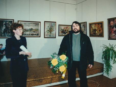 Юрий Ковачев