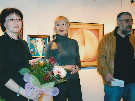 Ема Вертерова