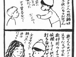 言語教育の絵。