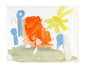 015-Audrey-Gaoa---Harbor-Interfaith---Preschool---Summer-Time