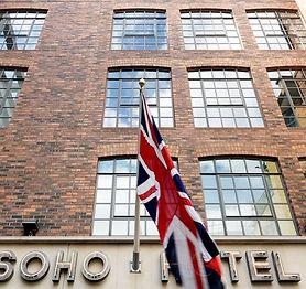 Soho hotel.jpg