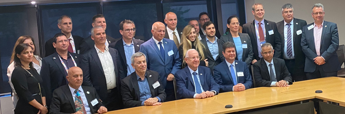 President Reuven Rivlin visits Australia with accompanying business delegation