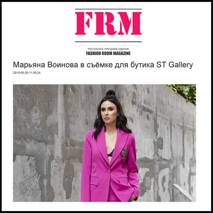 Mariana Voinova in shooting for ST Gallery boutique