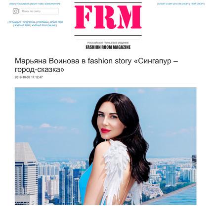 `FRM: Марьяна Воинова в fashion story «Сингапур – город-сказка»
