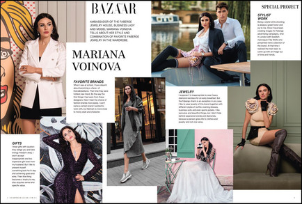 Mariana Voinova: personal style
