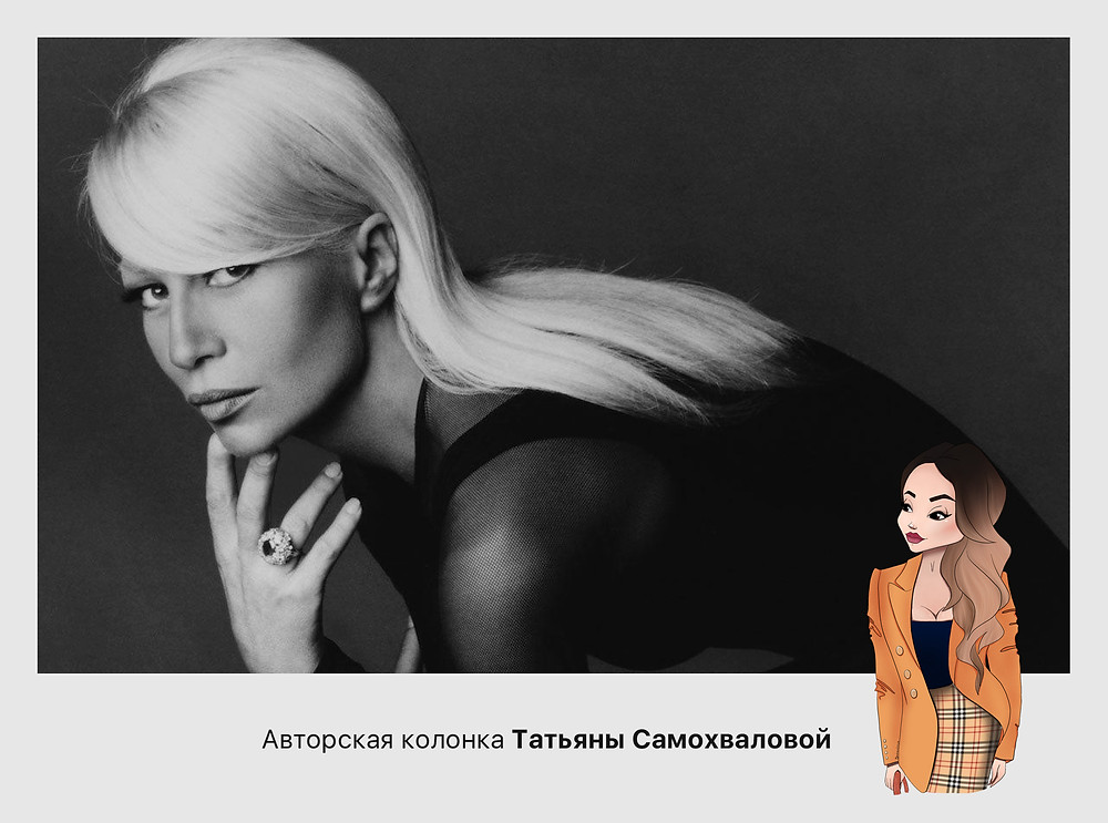 Татьяна Самохвалова