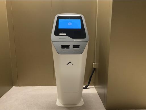Dubai got its First Bitcoin ATM