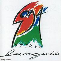 Letras Languis Soda Stereo