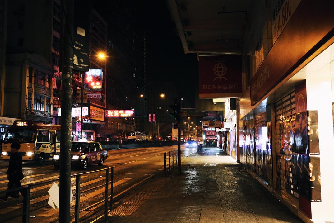 12 Hours In Hong Kong6