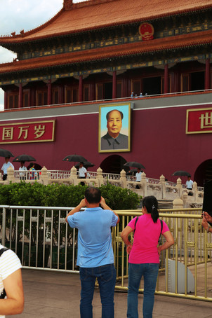 Beijing's jing2