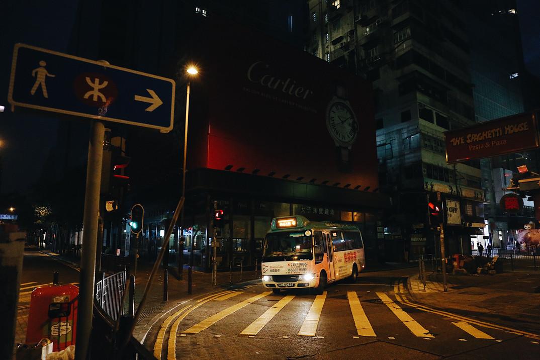 12 Hours In Hong Kong12