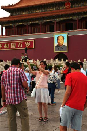 Beijing's jing3