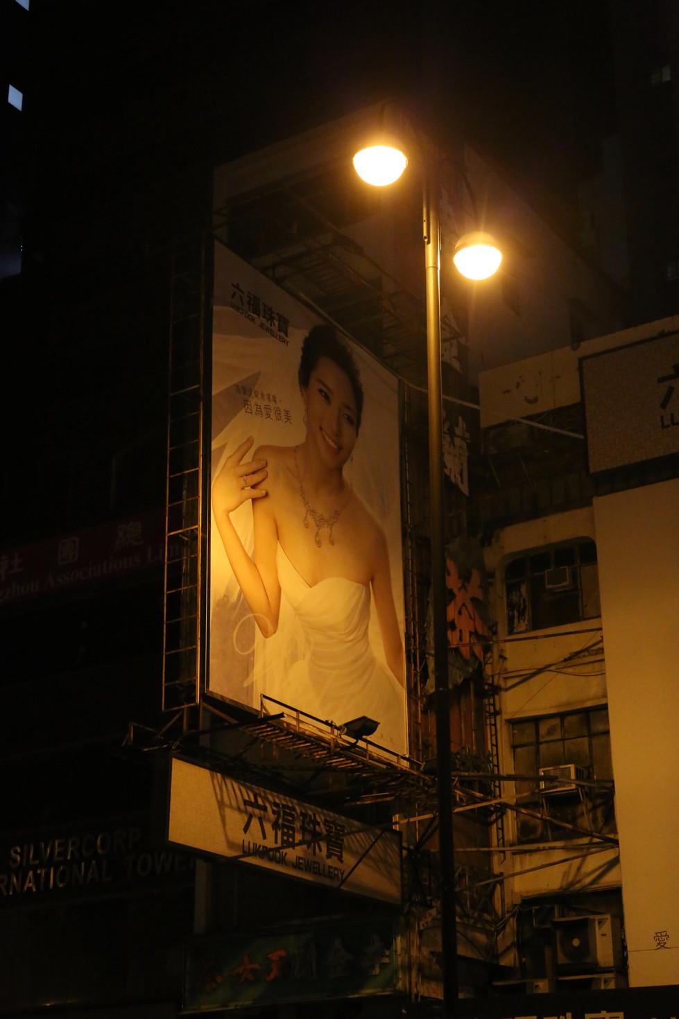 HongKong, China