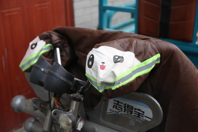 Beijing's jing10