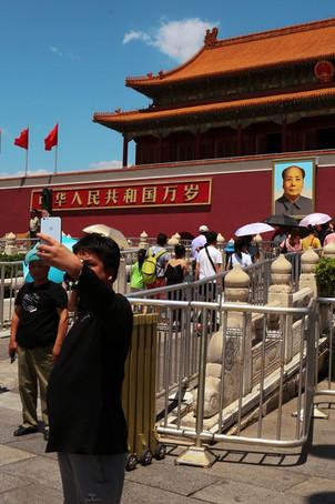 Beijing's jing1