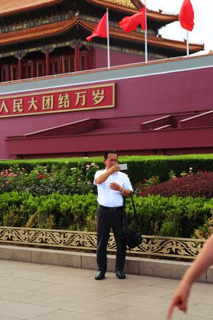 Beijing's jing4