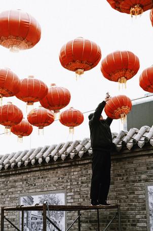 Beijing's jing13