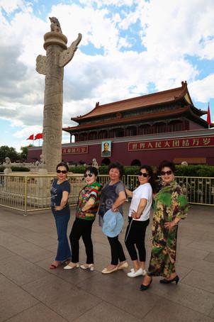 Beijing's jing5
