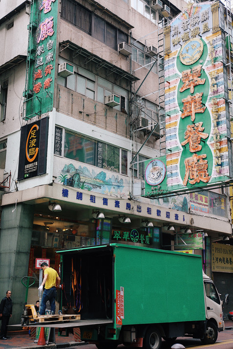 12 Hours In Hong Kong23