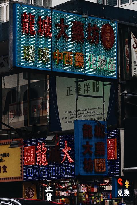 12 Hours In Hong Kong18