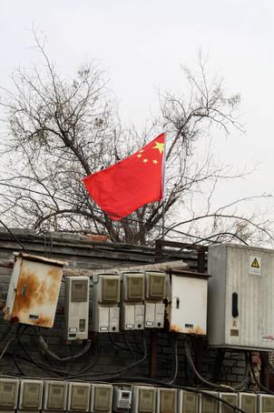 Beijing's jing9