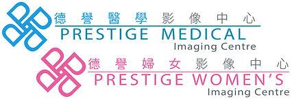 PMIC+PWIC Logo.jpg
