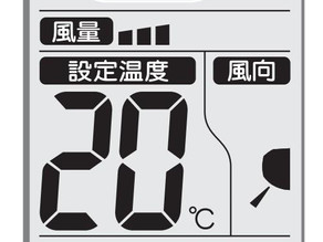 暖房機の上手な使い方=節約
