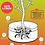 Thumbnail: 280 Gallon Reinforced Grow Bag