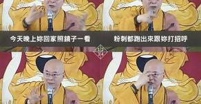 陳皮的101次靠腰【5】---封閉粉刺是『假的』?只是眼睛業障重?