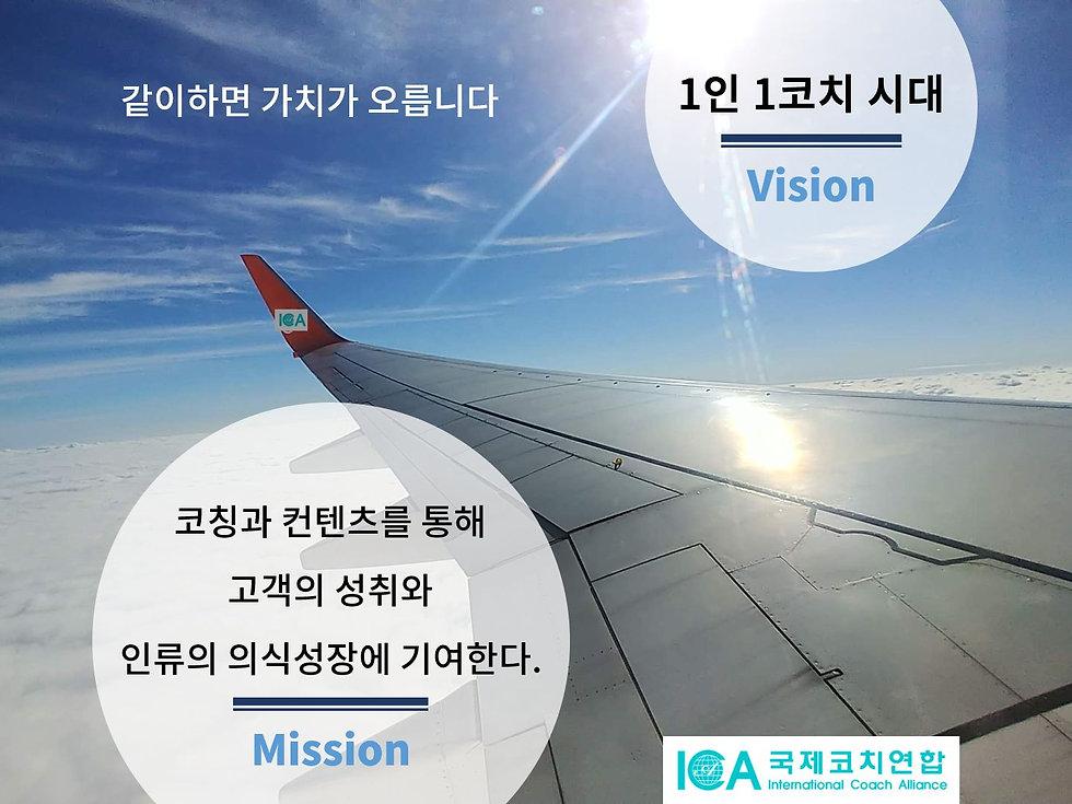 ICA-mission vision 01-.jpg