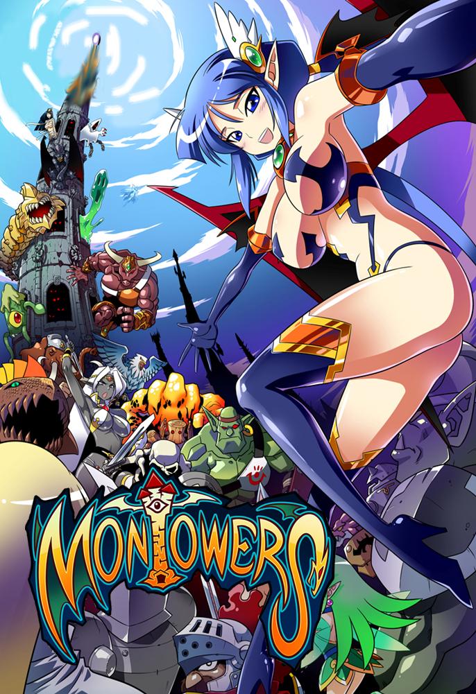 MONTOWERS 1