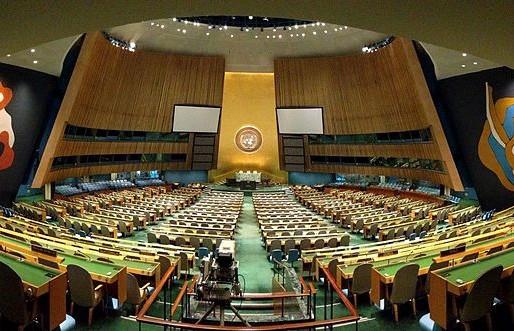 Mundo Multilateral: La Asamblea General de las Naciones Unidas