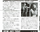 Jazz_World_2019_10月.jpg