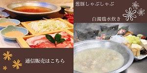 Tsumugi Tsuhan.jpg