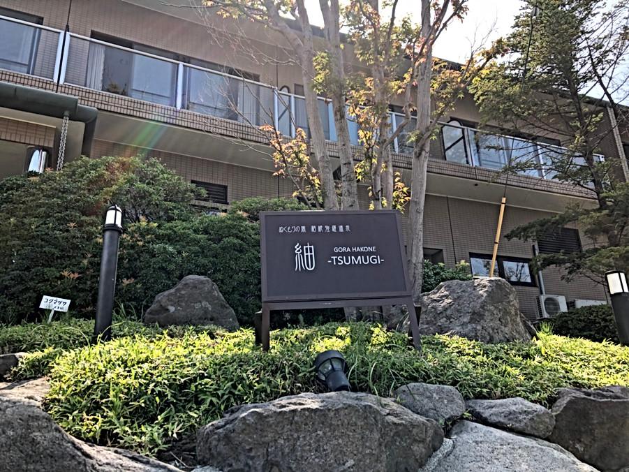 tsumugi004.jpg