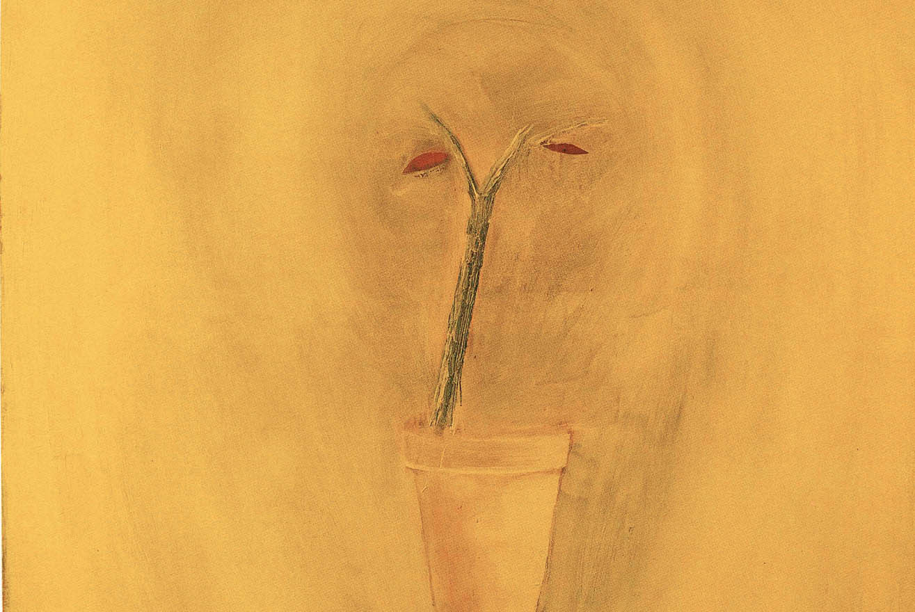 """""""Untitled"""", 1996, oil on canvas, 150 x 150 cm"""