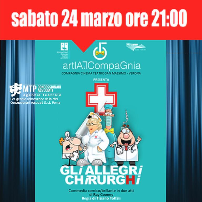 Teatro San Massimo Verona