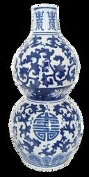 Chinese Vase T