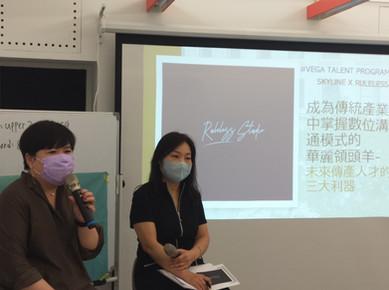 Inspiration Seminar