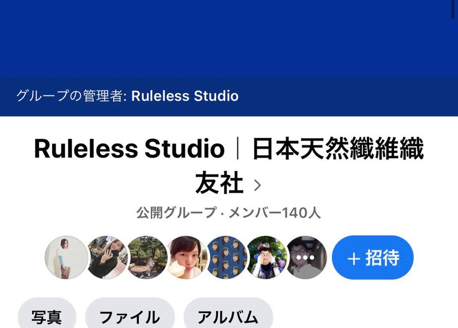 Ruleless FB Fan community